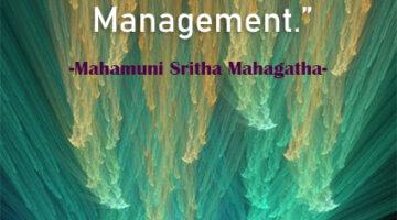 Teachings - Mahagathe